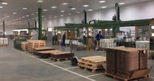 وظائف أمن في مصنع براتب 2200 جنيه فبراير 2019