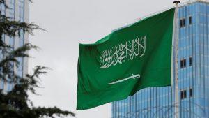 وظائف في كبرى شركات الرياض بالسعودية فبراير 2019