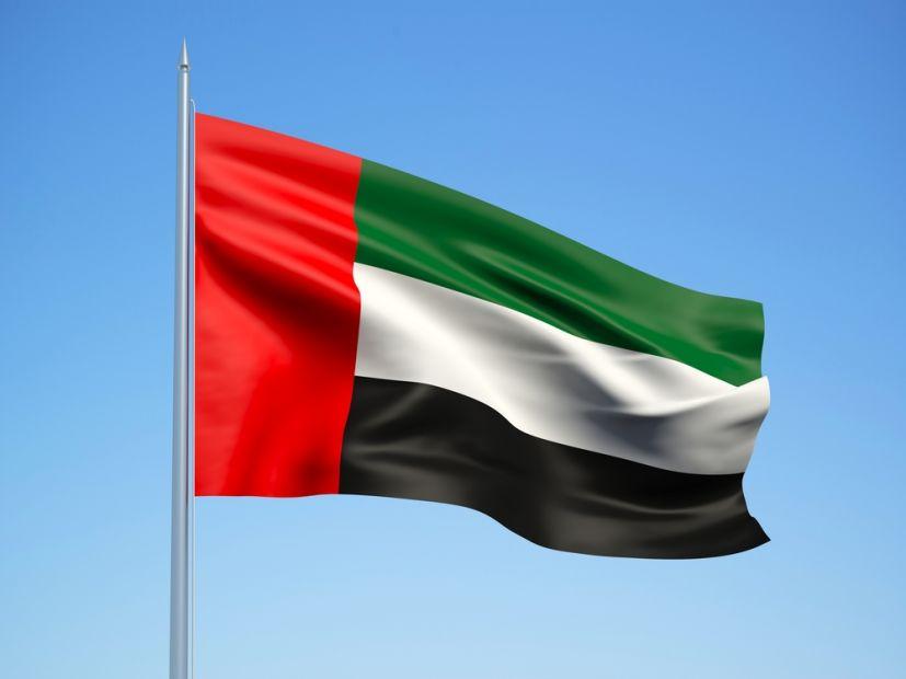 وظائف هاليبرتون للبترول فى الإمارات يونيو 2020