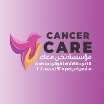 Cancer Care Egypt