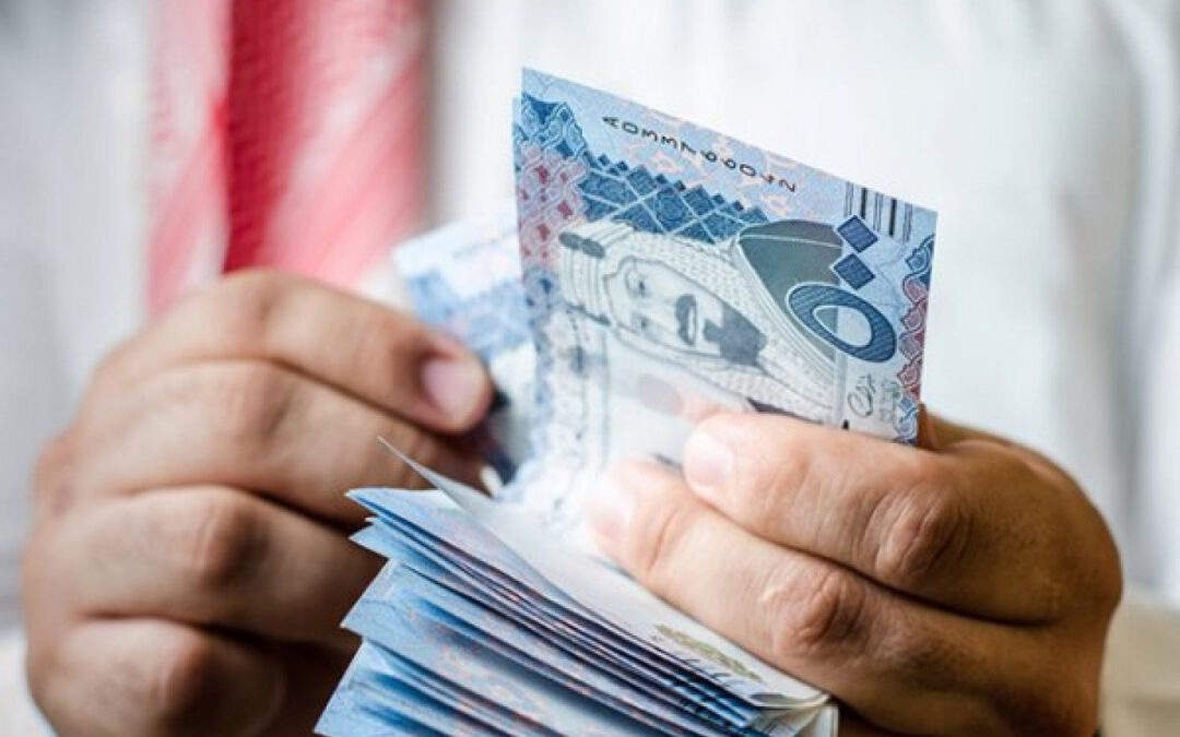 أعلى راتب حكومي في السعودية