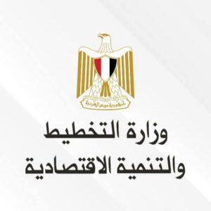 Ministry Economic Development